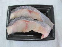Japanese Butterfish